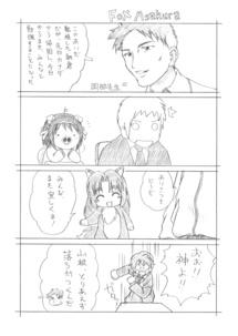 Foxasakura01_1