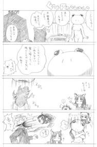 Foxasakura03