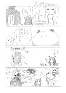 Foxasakura03_1