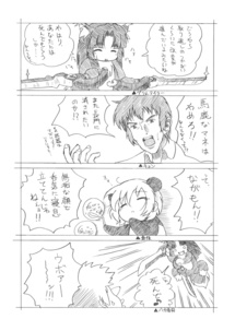 Foxasakura05