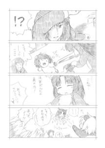 Foxasakura06